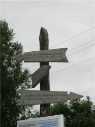 Пойдешь направо - и налево