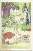 Зайцы и грибы